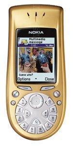 Galeria zdjęć telefonu Nokia 3650
