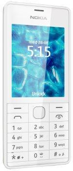 Galeria zdjęć telefonu Nokia 515 Dual SIM