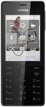 Galeria zdjęć telefonu Nokia 515