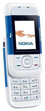 Galeria zdjęć telefonu Nokia 5200