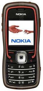 Galeria zdjęć telefonu Nokia 5500 Sport ME
