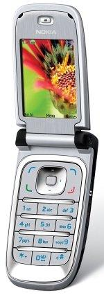 Galeria zdjęć telefonu Nokia 6133