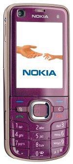 Galeria zdjęć telefonu Nokia 6220 Classic