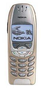 Galeria zdjęć telefonu Nokia 6310i