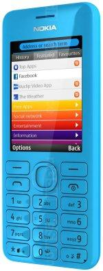 Galeria zdjęć telefonu Nokia Asha 206