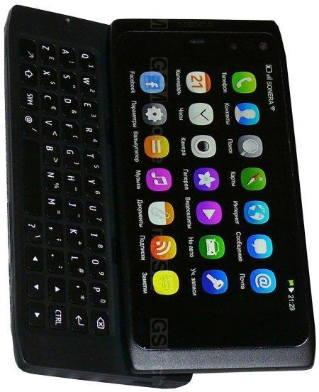 01 N950 Nokia Zdjęcie pl Zdjęć Mgsm - Galeria