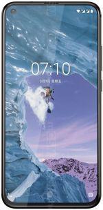 Galeria zdjęć telefonu Nokia X71