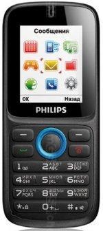 Galeria zdjęć telefonu Philips E1500
