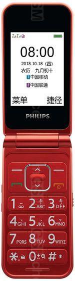 Galeria zdjęć telefonu Philips E218L