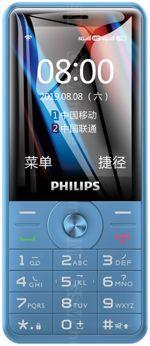 Galeria zdjęć telefonu Philips E517