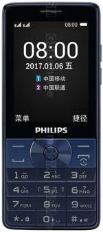Galeria zdjęć telefonu Philips E571