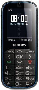 Galeria zdjęć telefonu Philips X2301