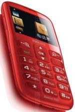 Galeria zdjęć telefonu Philips X2560