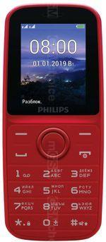 Galeria zdjęć telefonu Philips Xenium E109