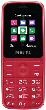 Galeria zdjęć telefonu Philips Xenium E125