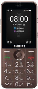 Galeria zdjęć telefonu Philips Xenium E331