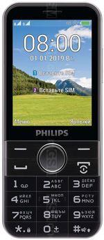 Galeria zdjęć telefonu Philips Xenium E580