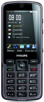 Galeria zdjęć telefonu Philips Xenium X2300