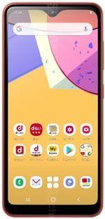 Galeria zdjęć telefonu Samsung Galaxy A21 SC-42A