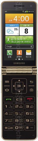 Galeria zdjęć telefonu Samsung Galaxy Golden