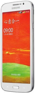 Galeria zdjęć telefonu Samsung Galaxy Mega Plus i9152P