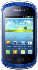 Galeria zdjęć telefonu Samsung Galaxy Music