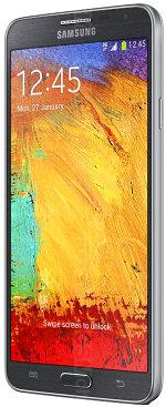 Galeria zdjęć telefonu Samsung Galaxy Note 3 Neo LTE