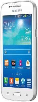 Galeria zdjęć telefonu Samsung Galaxy Trend 3