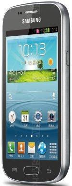 Galeria zdjęć telefonu Samsung Galaxy Trend II