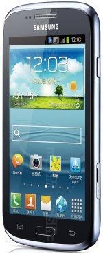 Galeria zdjęć telefonu Samsung GT-i8262D