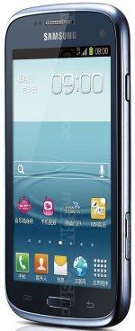 Galeria zdjęć telefonu Samsung GT-i8268