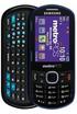 Samsung SCH-R570