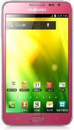 Galeria zdjęć telefonu Samsung SHV-E160S