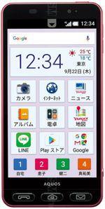 Galeria zdjęć telefonu Sharp Simple Sumaho 3