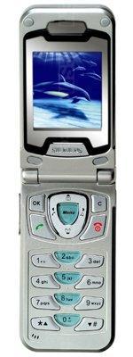 Galeria zdjęć telefonu Siemens CL55