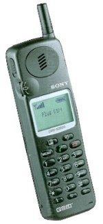 Galeria zdjęć telefonu Sony CM-DX2000