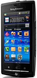 Galeria zdjęć telefonu Sony Ericsson A8i