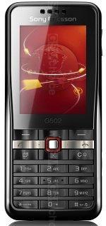 Galeria zdjęć telefonu Sony Ericsson G502