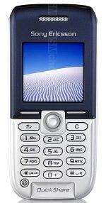 Galeria zdjęć telefonu Sony Ericsson K300i