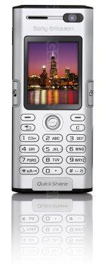Galeria zdjęć telefonu Sony Ericsson K600i