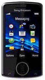 Galeria zdjęć telefonu Sony Ericsson P200