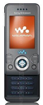 Galeria zdjęć telefonu Sony Ericsson W580i