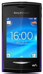 Galeria zdjęć telefonu Sony Ericsson Yendo