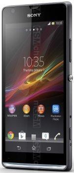 Galeria zdjęć telefonu Sony Xperia SP LTE