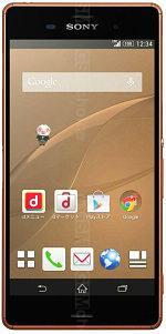 Sony Xperia Z3 SO-01G
