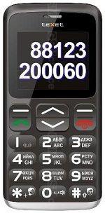 Galeria zdjęć telefonu teXet TM-B311