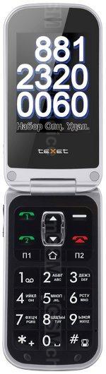 Galeria zdjęć telefonu teXet TM-B415