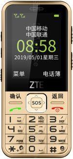 Galeria zdjęć telefonu ZTE K2