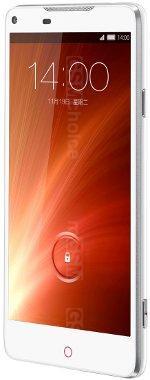 Galeria zdjęć telefonu ZTE Nubia Z5S LTE