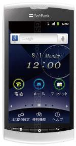 Galeria zdjęć telefonu ZTE Softbank 008Z
